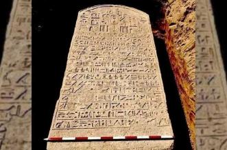 مصريون يعثرون على كنز ثمنه 100 مليون جنيه !