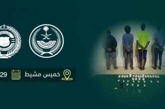 القبض على 4 مخالفين روجوا الحشيش والأمفيتامين في عسير - المواطن