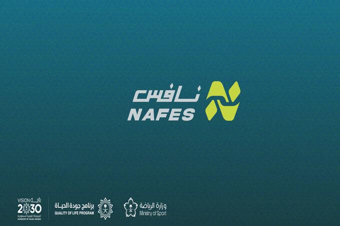 نافس نقطة تحول بمستقبل صناعة الرياضة في السعودية