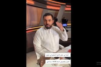 الشارع السعودي يناقش قرار نظام التخصيص والتحول الوظيفي الليلة - المواطن