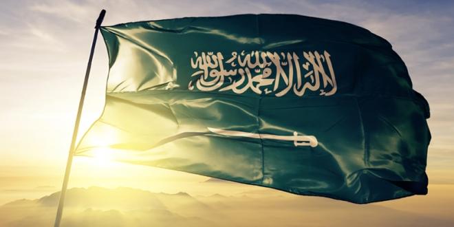 صورة هكذا تخطط السعودية للتحول إلى مركز إقليمي إستراتيجي