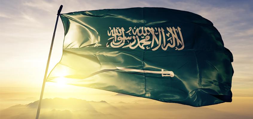 هكذا تخطط السعودية للتحول إلى مركز إقليمي إستراتيجي