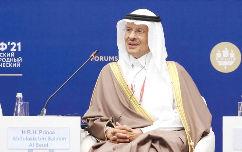 هل انتهى عصر إنتاج النفط؟ وزير الطاقة عبد العزيز بن سلمان يجيب (2)