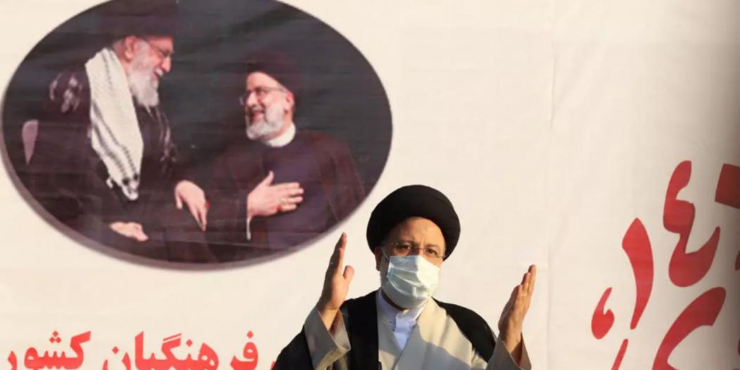 هل يتغير المشهد السياسي في إيران بعد فوز إبراهيم رئيسي ؟