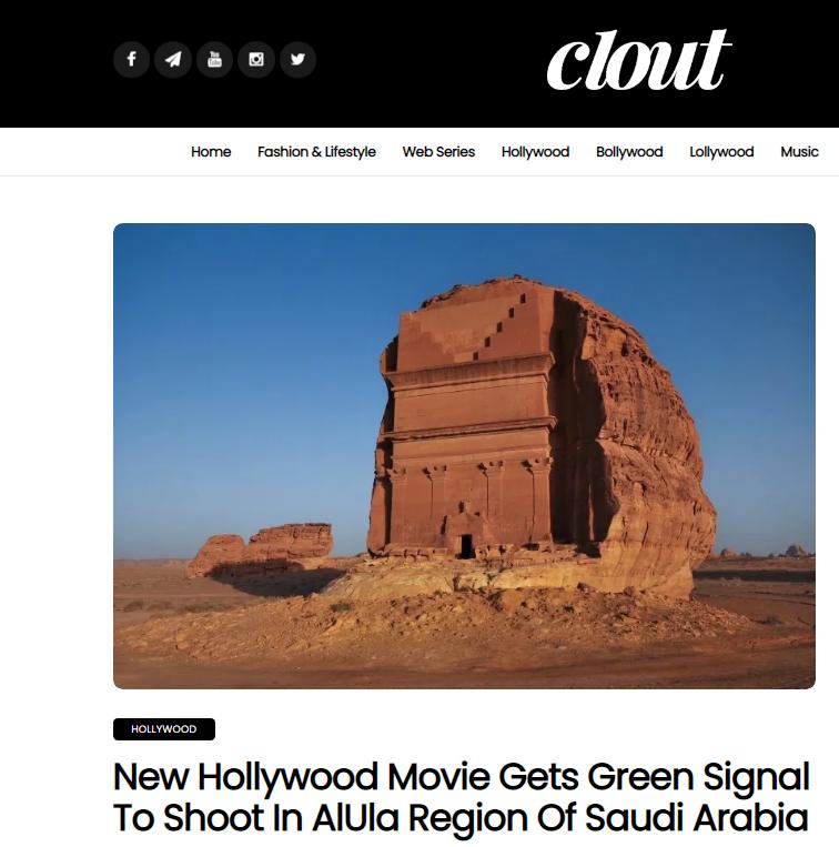 هوليوود تحصل على الضوء الأخضر لتصوير فيلم في العلا