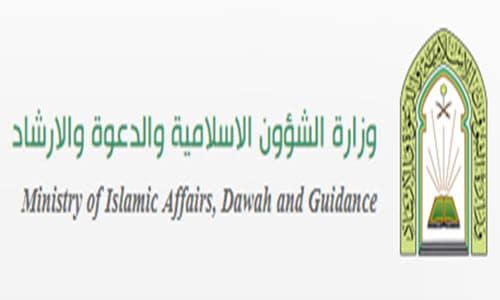 الجوامع والمساجد تبدأ استقبال المصلين لإقامة صلاة الجنائز وفق الضوابط
