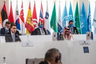 وزير الخارجية: التعاون الدولي المتعدد الأطراف حقق تقدمًا غير مسبوق - المواطن
