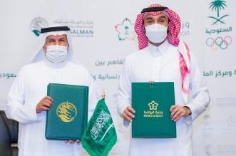 وزير الرياضة مع الدكتور عبدالله الربيعة