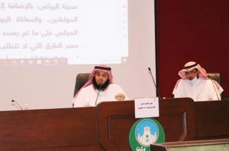 مبادرة لبلدي الرياضلسفلتة ساحات المساجد والمدارس وتشجيرها - المواطن