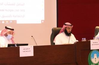 بلدي الرياض يوصي بتشكيل لجنة محايدة لتظلمات رقابة المباني