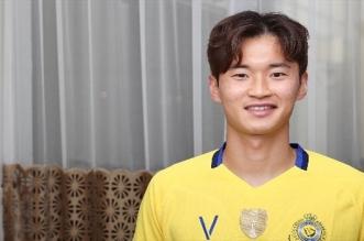 كيم جين سو - النصر