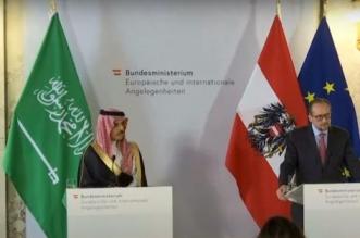 وزير خارجية النمسا