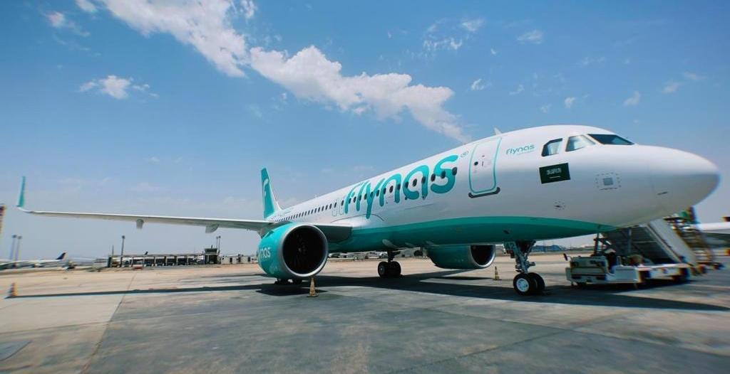 طيران ناس يضيف سيشل إلى وجهات صيف 2021