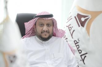 عميد كلية التربية الدكتور بدر الشاعري