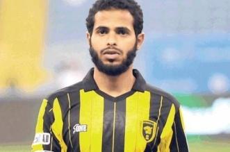 أحمد الفريدي لاعب الاتحاد السابق