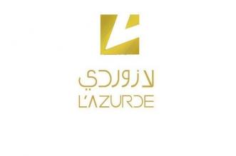 غداً.. بداية تداول حقوق الأولوية والاكتتاب لشركة لازوردي - المواطن