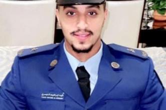 فهد الدوسري يحتفل بتخرجه برتبة ملازم - المواطن