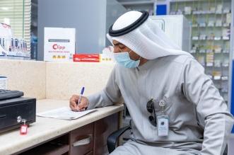 صحة حفر الباطن ترصد 134 مخالفة للإجراءات الاحترازية - المواطن