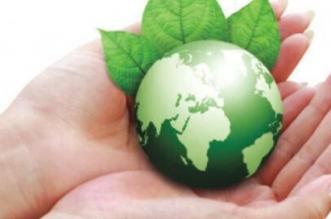 في يوم البيئة العالمي .. تعرّف على أبرز التحديات البيئية - المواطن