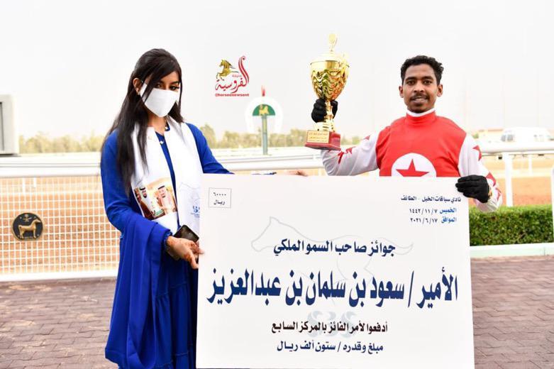 مهرجان الأمير سعود بن سلمان لسباقات الخيل