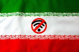60 مليون في إيران معرضون للجلد والحبس بسبب الإنترنت