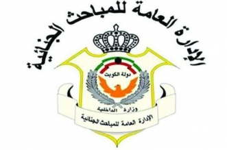 ضبط شاب تنكر بالعباءة والنقاب للقاء حبيبته داخل فندق بالكويت - المواطن