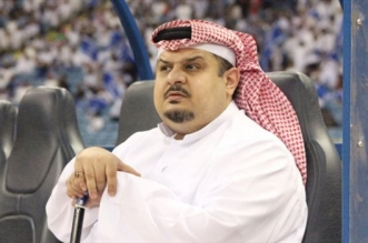 الأمير عبدالرحمن بن مساعد - الهلال
