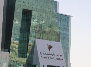 مجلس الغرف : مبادرات القطاع الخاص ساهمت في صدارة المملكة لاستجابة جائحة كورونا - المواطن