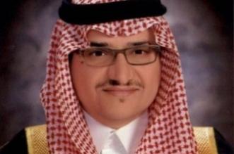 السيرة الذاتية لـ الأمير منصور بن خالد سفير المملكة لدى قطر - المواطن