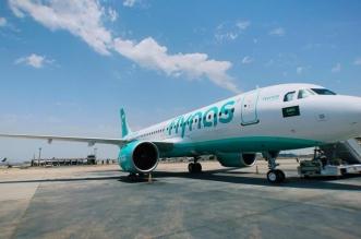 طيران ناس يطلق رحلاته المباشرة إلى سالزبورغ ابتداءً من 23 يوليو - المواطن