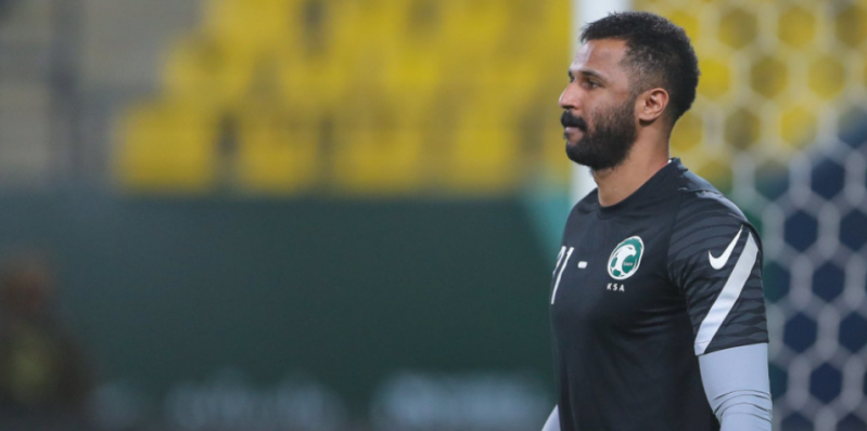 محمد العويس - المنتخب السعودي