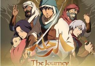 """تصنيف """"الرحلة"""" كأول فيلم سعودي مُعفى من المقابل المالي على التذاكر - المواطن"""