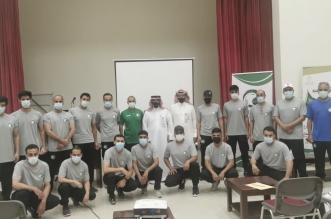 الاتحاد السعودي يقيم دورة الرخصة الآسيوية C في حفر الباطن