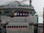 CNN: أنباء عن حادثة نووية خطيرة في الصين