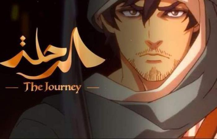 الرحلة أول فيلم أنيميشن سعودي ياباني