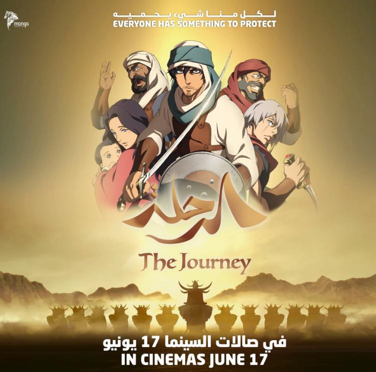 CNN الرحلة أول فيلم أنيميشن سعودي ياباني (2)
