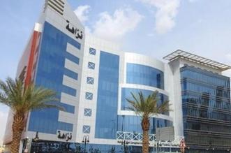 إيقاف 3 موظفين يعملون بأحد البنوك و11 مقيمًا في قضية فساد - المواطن