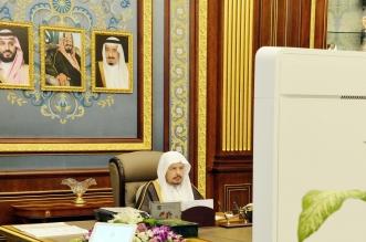 الشورى يطالب التجارة بتذليل عقبات إطلاق وتشغيل المناطق الحرة والاقتصادية في المملكة - المواطن