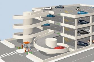 تعرف على موعد بدء التشغيل الفعلي لمواقف السيارات الذكية في مشروع الدمام - المواطن
