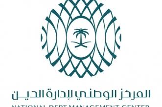 إقفال طرح يونيو من برنامج صكوك السعودية المحلية بالريال - المواطن