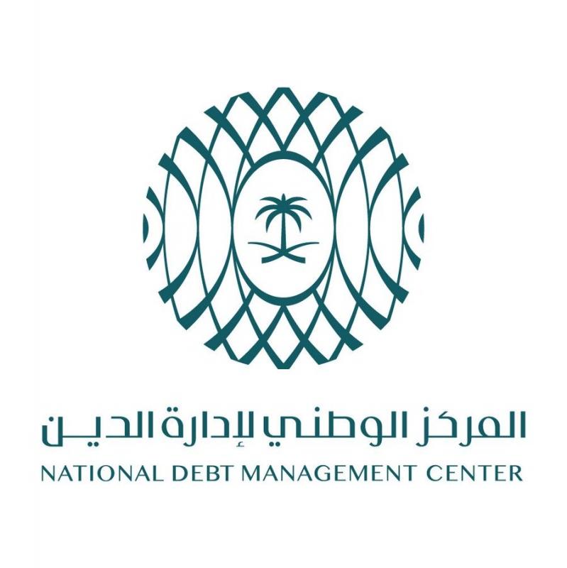 المركز الوطني لإدارة الدين يطلق هويته وشعاره الرسمي - المواطن