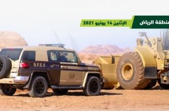 ضبط 6 مخالفين لنظام البيئة يقومون بنقل الرمال وتجريف التربة - المواطن