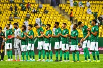 المنتخب السعودي - السعودية وأوزبكستان