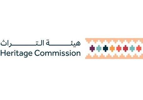 هيئة التراث تسجل 624 موقعاً أثرياً جديداً في المملكة