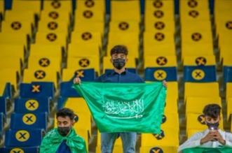 الجمهور السعودي - مرسول بارك
