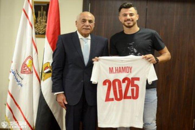 محمود حمدي الونش - الزمالك
