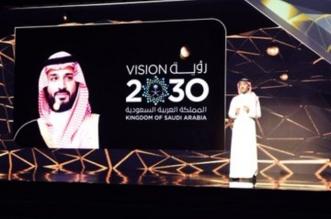 مشروع نافس - وزير الرياضة - الأمير عبدالعزيز بن تركي الفيصل