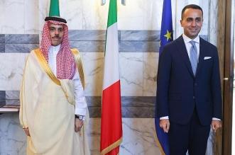 وزير الخارجية يبحث العلاقات وسبل تعزيزها مع نظيره الإيطالي - المواطن