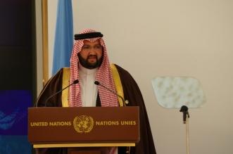 جائزة الأمير طلال تكرم رواد المياه النظيفة في حفلها السنوي - المواطن