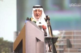 خالد الفيصل خلال تدشين معرض مشروعات مكة الرقمي: التهنئة لمن أبدع وابتكر - المواطن